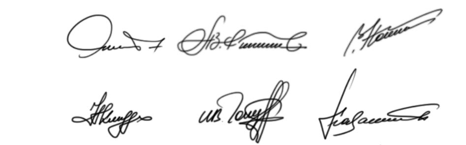 Разработка подписи человека онлайн Иркутск