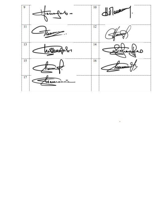 Разработка электронной подписи Иркутск